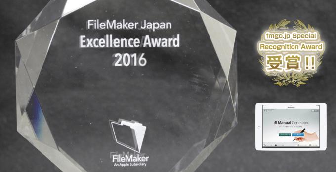 044_fm_award