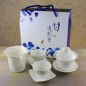Classic Gaiwan Tasting Set for 2 with Tasting Cups