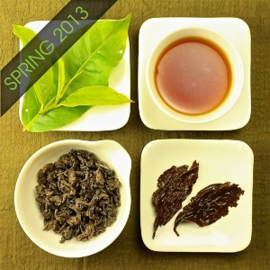 Organic Red Jade GABA Oolong Tea, Lot 204
