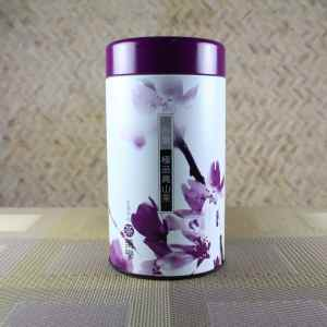 Mei Xue Tea Caddie in Purple