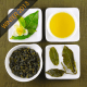 Sancengping Winter High Mountain Oolong Tea