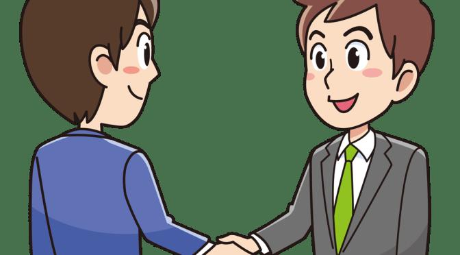 新年のごあいさつは互礼会で!平成29年宝塚市新年互礼会開催