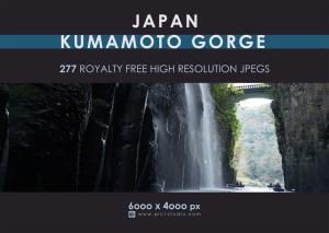 JAPAN - Kumamoto Gorge