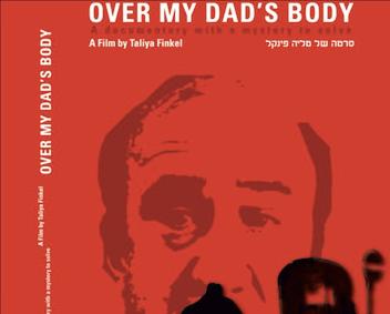 Over my Dads Body - Taliya Finkel 352