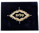 Majesty Tallit Bag