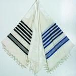 Traditional Tallit - Black, blue or white stripes