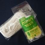Buy Tzitzit Strings