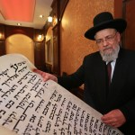 Giant mezuzah scroll