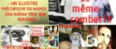 SERIGNE TOUBA ET MAODO_PRECURSEURS DU MAHDI_MC