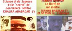 Hommage à Serigne Madior_Khalifa