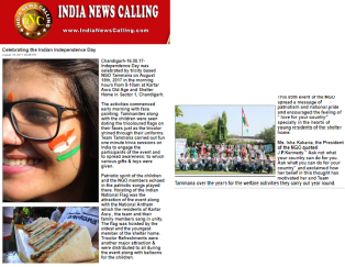 indianewscallig, 16 aug, I-day