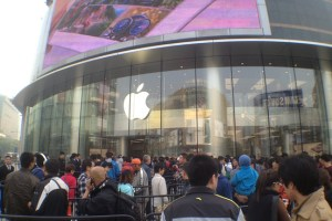 Taiwan's FTC Fines Apple $666K