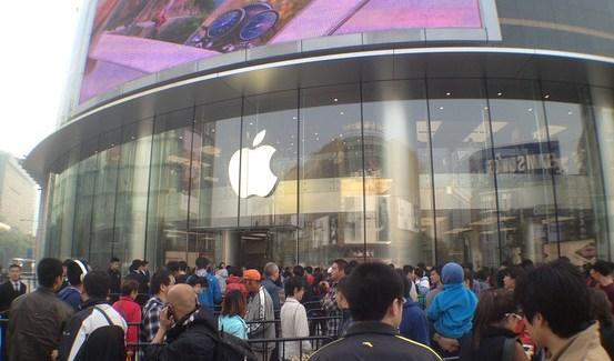 Taiwan's FTC Fines Apple $666K
