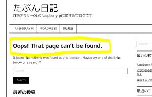 error-categoly