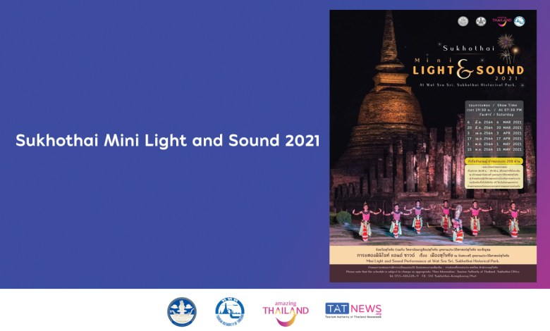 Sukhothai Mini Light and Sound 2021 Show于3月6日开始