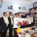 loading image Yunnan