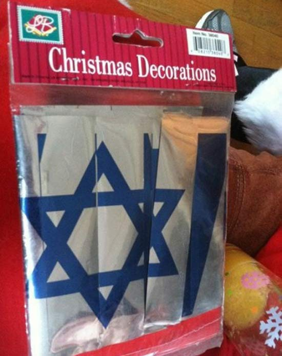 Merry Christmas, Moshe ~~ You Had One Job ~ 31 Epic Fails