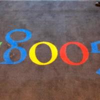 Οι 1400 λέξεις που απαγορεύεται να γράψουμε στο Google
