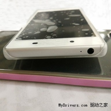 Sony Xperia Z4 leaked specifications