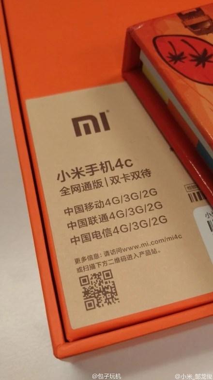 Xiaomi Mi 4c image