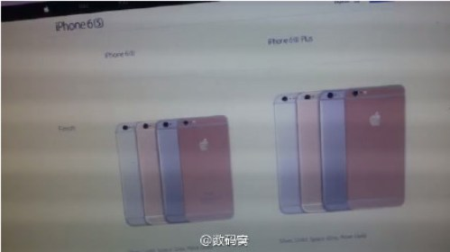 iPhone 6s color
