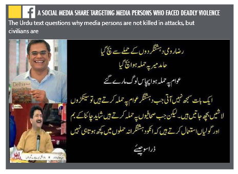 Pakistan-Social-Media-Hate-Report_4