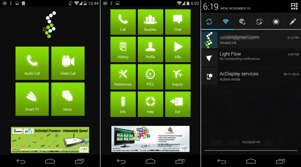 ptcl-smartlink-app-interface