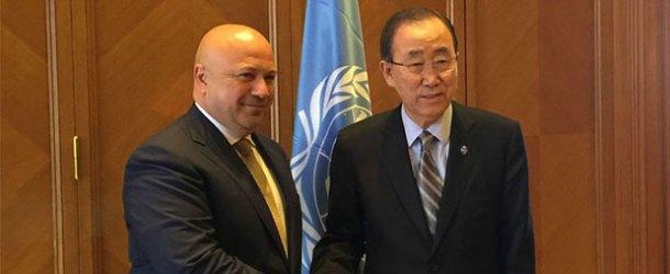 Ban Ki-moon: Turkcell güven veren bir ortak