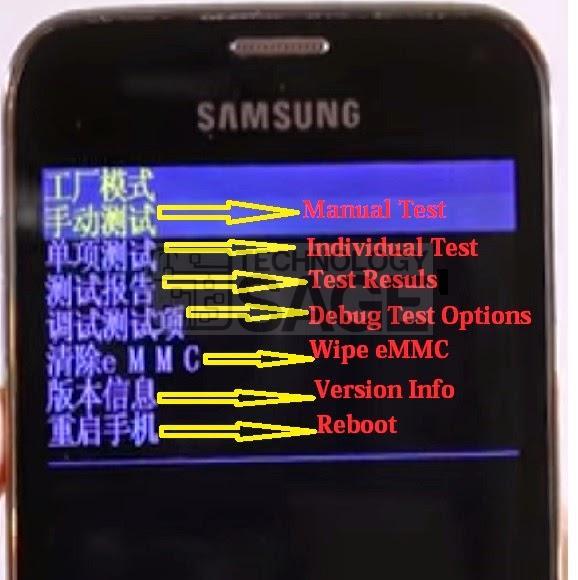 Как сделать полный сброс на андроиде китай - ТД Мануфактура