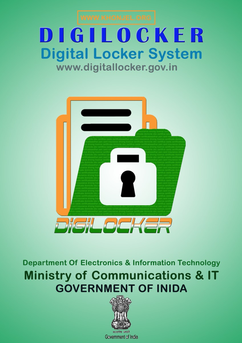 DigiLocker with E-Vault and Free cloud storage service from Govt. of India