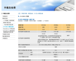 china-mobile-3g338a-unlimited-hspa-data-plan-600x644