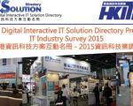 IT Industy Survey 2015