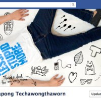 Ekkapong Techawongthaworn - Facebook Cover design