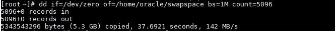 create swap space linux