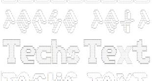 ASCII-art-of-Techs-Text