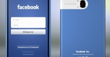 Facebook-Phone-Concept-By-Michal-Bonikowski-01