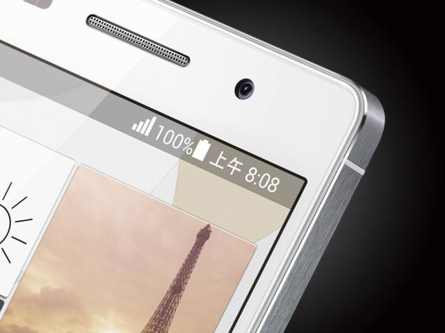 Huawei Teases The Ascend P6, Coming On June 18th