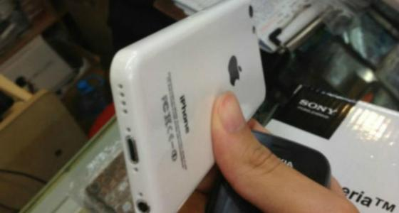 Bugdet iPhone 5c