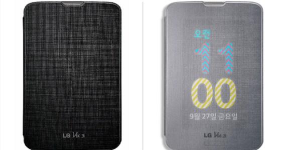 LG Vu 3 techweez