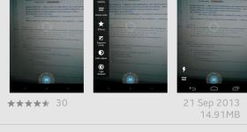 Screenshot_2013-09-22-04-52-26