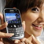 Blackberry to Focus on Enterprise Customers and Software Services into 2014