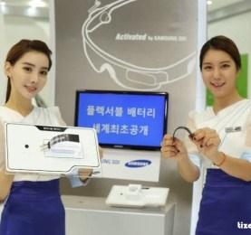 Flexible battery Samsung SDI Tizen Indonesia