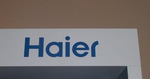 Haier Techweez 1