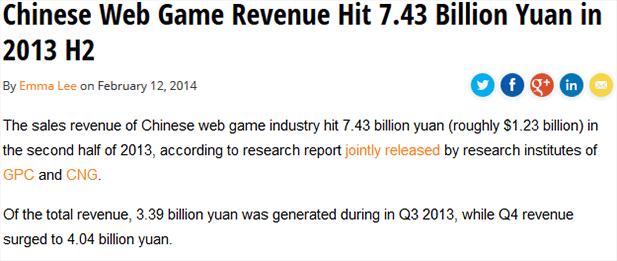 game-revenue-web