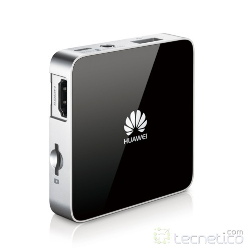 HUAWEI MediaQ (Foto: HUAWEIO  