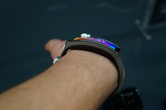 "El ""Fitness Band"" Galaxy Gear de Samsung"