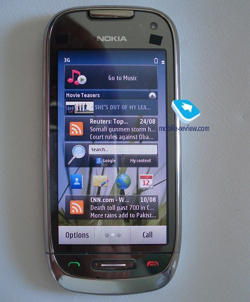 Nokia C7-3