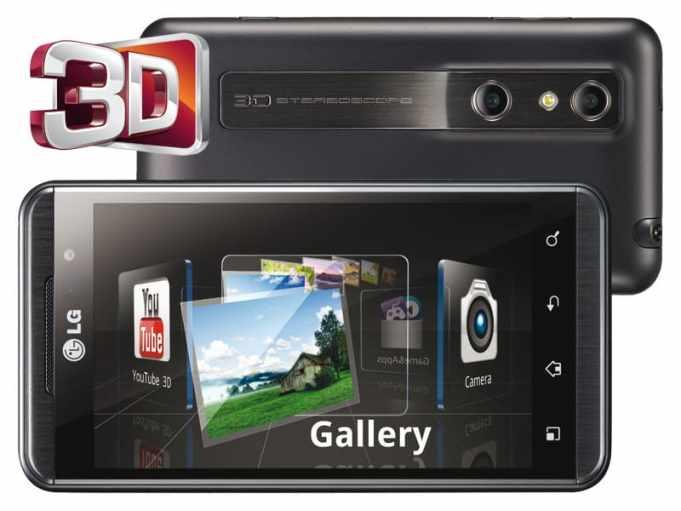LG-Optimus-3D-withlogo