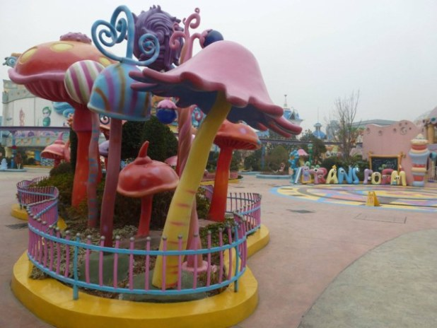 chinese-wow-park-15
