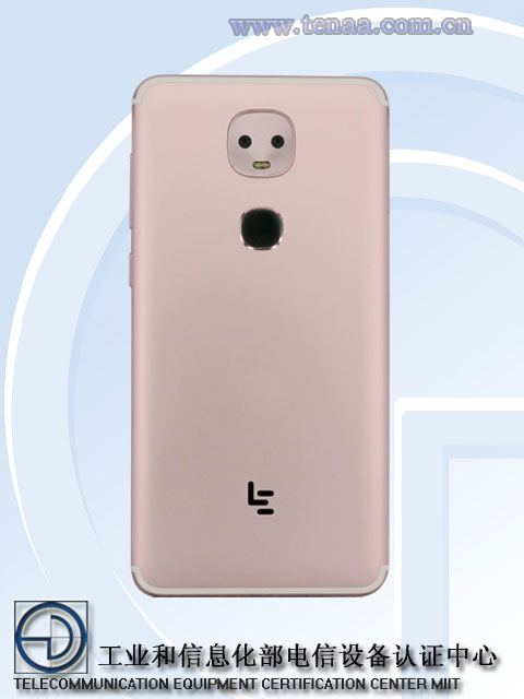 The-LeEco-Le-2S-is-certified-by-TENAA (1)